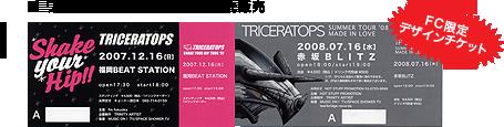 info_02